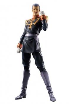 Mobile Suit Gundam GGG Statue Gihren Zabi 23 cm