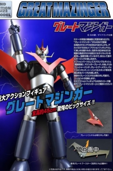 Great Mazinger Grand Action Bigsize Model Actionfigur Great Mazinger 45 cm