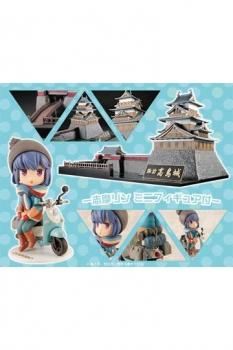 Laid-Back Camp PVC Statue Rin Shima & Takashima Castle Special Edition Set
