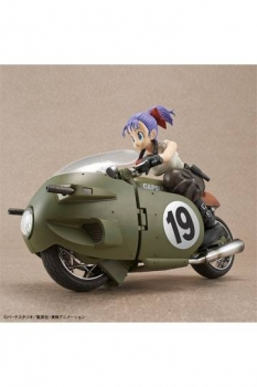Dragonball Figure-rise Mechanics Plastic Model Kit Bulmas Variable No. 19 Motorcycle 16 cm