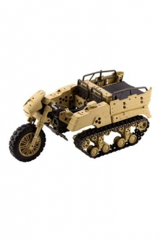 Gigantic Arms MSG Plastic Model Kit Wild Crawler 26 cm