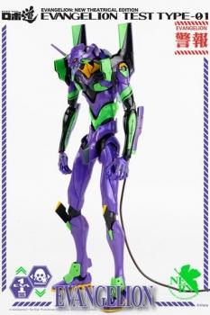Evangelion: New Theatrical Edition Robo-Dou Actionfigur Evangelion Test Type-01 25 cm