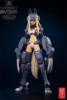 GN Project Plastic Model Kit 1/12 Vol. 1 Wolf-001 Wolf Armor Set 17 cm