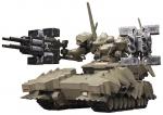 Armored Core Verdict Day Plastic Model Kit 1/72 Matsukaze mdl.2 Base Defense 22 cm
