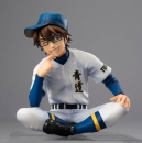 Ace of Diamond Palm Mascot Mini-Statue Miyuki Kazuya 8 cm