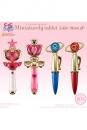 Sailor Moon Mini-Replik 10 cm Sortiment Miniaturely Tablet Case Vol. 6