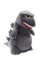 Godzilla HugMe Plüschfigur Godzilla 41 cm