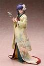 Fate/Stay Night [Heavens Feel] PVC Statue 1/7 Sakura Mato in Kimono 24 cm