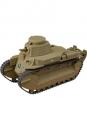 Girls und Panzer das Finale Nendoroid More Fahrzeug Type 89 I-Go Kou 15 cm