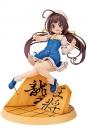 Ryuo no oshigoto! PVC Statue 1/7 Ai Hinatsuru: Game Start! 18 cm