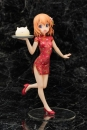 Is the Order a Rabbit PVC Statue 1/7 Cocoa China Dress Ver. 21 cm