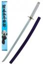 Bleach Schaumstoff-Schwert Toshiro Hitsugaya Hyorinmaru (Retail Box Version)