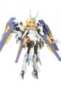 Frame Arms Girl Plastic Model Kit Baselard 15 cm