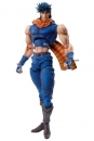JoJos Bizarre Adventure Part 2: Battle Tendency Actionfigur Chozo Kado (Joseph Joestar) 17 cm