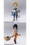 Final Fantasy IX Bring Arts Actionfiguren Zidane Tribal & Garnet Til Alexandros XVII 12 - 17 cm
