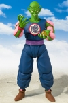 Dragonball S.H. Figuarts Actionfigur Oberteufel Piccolo (Daimao) Tamashii Web Exclusive 19 cm