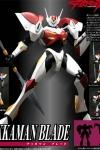 Tekkaman Blade Dynamite Action Actionfigur Tekkaman Blade 12 cm