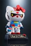 Hello Kitty Chogokin Diecast Actionfigur Hello Kitty Gundam Color Ver. 11 cm