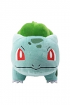Pokémon Plüschfigur Bisasam 60 cm