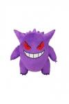 Pokémon Plüschfigur Gengar 60 cm