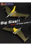 Mazinger Z Grand Action Bigsize Model Great Booster 44 cm