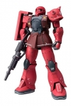 Mobile Suit Gundam: The Origin GFFMC Actionfigur MS-05S Char Aznable´s Zaku I 18 cm