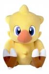 Final Fantasy Jumbo Plüschfigur Chocobo 59 cm