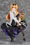 Arifureta: From Commonplace to Worlds Strongest PVC Statue 1/7 Yue 20 cm