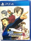 Ace Attorney Legends Collection  US Version - Playstation 4