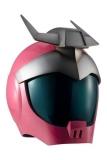 Mobile Suit Gundam Scale Works Replik 1/1 Char Aznable Normal Suit Helmet 33 cm