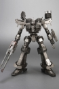 Armored Core Fine Scale Model Kit 1/72 Crest CR-C90U3 16 cm