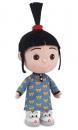 Ich - Einfach Unverbesserlich 2 Plüschfigur mit Sound 30 cm Bedtime Agnes