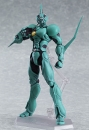 Guyver - The Bioboosted Armor Figma Actionfigur Guyver I 16 cm